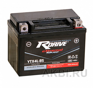 RDrive eXtremal SILVER YTX4L-BS 3 Ач обр. пол. 50А (114x71x86) 12N4-3B/ YT4L-BS/ YB4L-B/ YB4L-A AGM