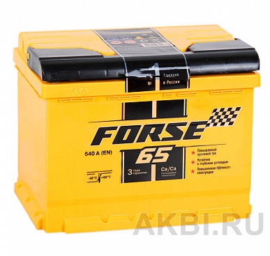 Forse 65R 640A (242x175x190)