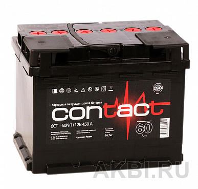 Contact 60R 450А 242x175x190