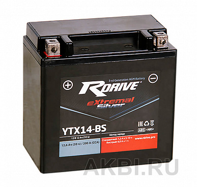 RDrive eXtremal SILVER YTX14-BS 12 ач прям. пол. 200А (150x87x145) YTX12BS/ YTX14H-BS